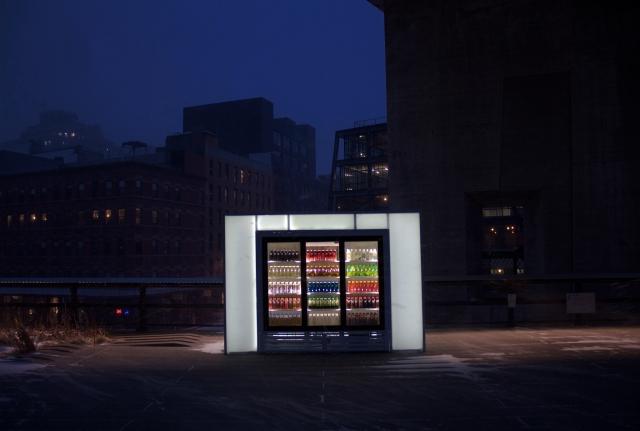 Coolest vending machine ever.